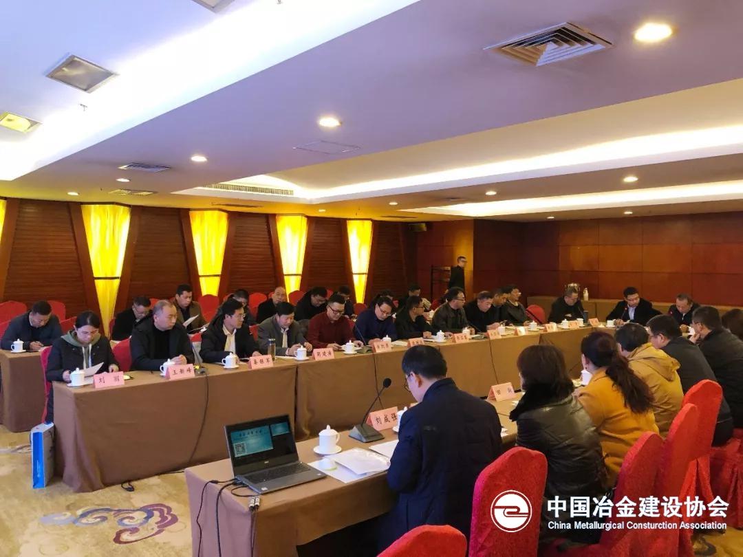 协委员怎么产生_中国冶金建设协会工程材料委员会正式成立