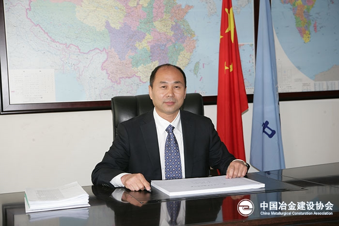 中冶沈勘工程技术有限公司董事长、党委书记 王明宝